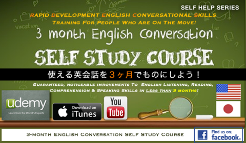 3-month English Conversation Self Study Course